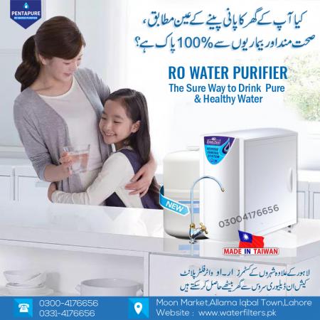best ro plant in pakistan - Best water filter in pakistan