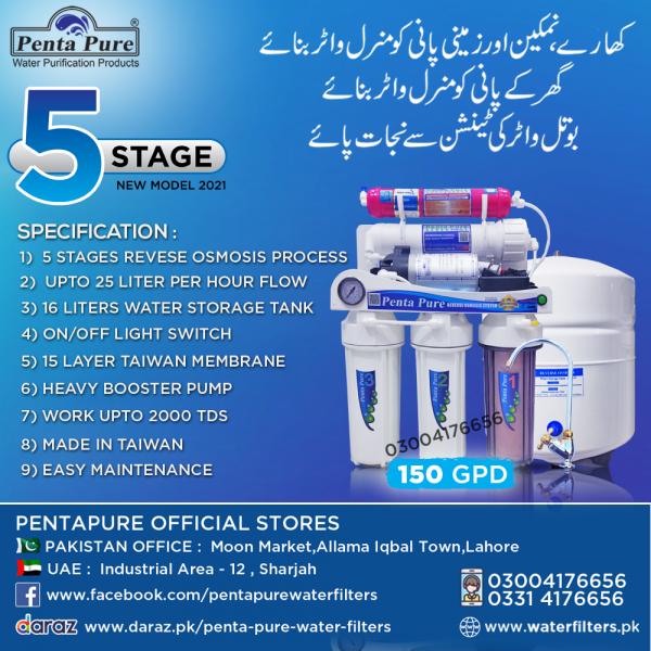 pentapure 150gpd ro water filter plant