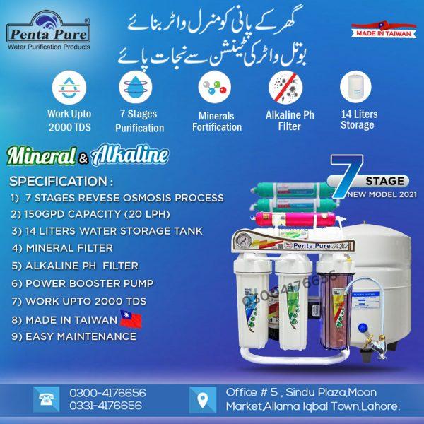 best ro plant in pakistan pentapure water filter