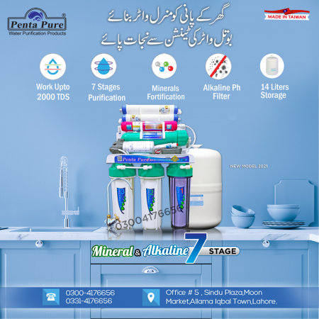 Eurotech 7 stages water filter