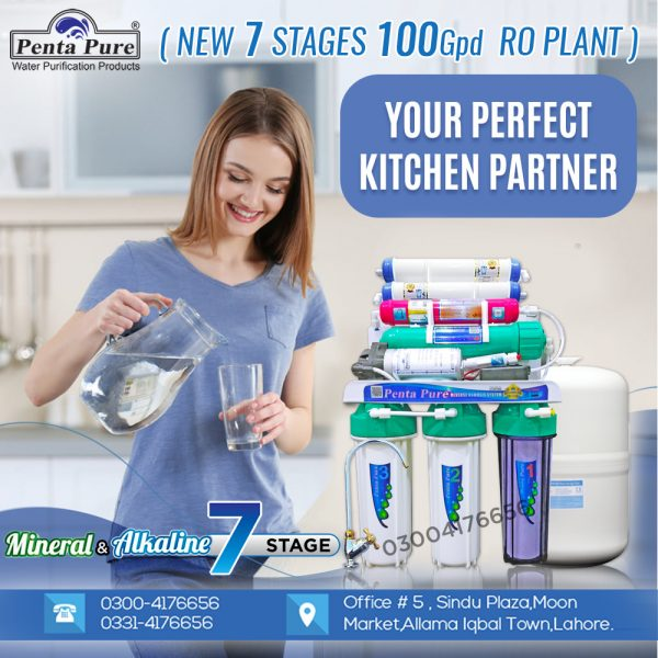 7 stages ro plant pentapure water filter
