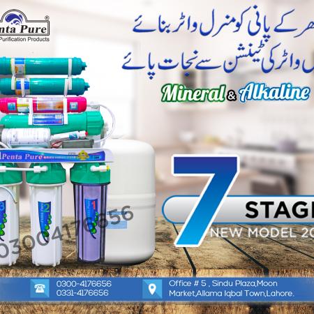 eurotech ro plant in pakistan