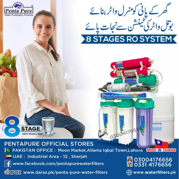 pentapure 8 stages ro plant